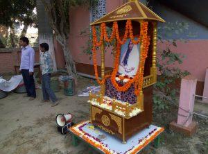 Sri Sarada Devi Jayanti - 20 Dec 2016