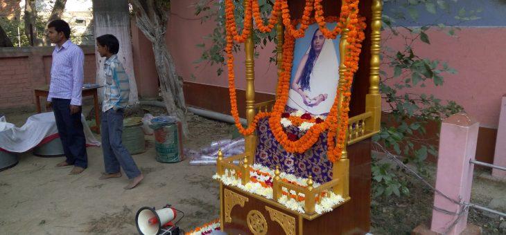 Sri Sarada Devi Jayanti – 20 Dec 2016